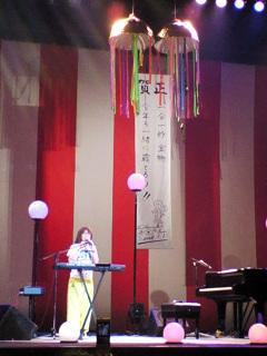 2008年1月1日:中野サンプラザホール