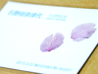 20100322