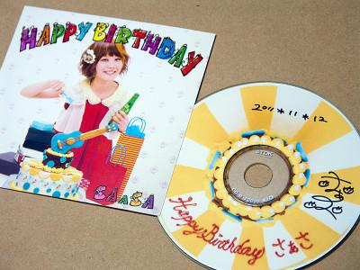 バースデー限定販売CD
