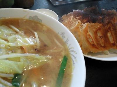 野菜味噌ラーメン&餃子