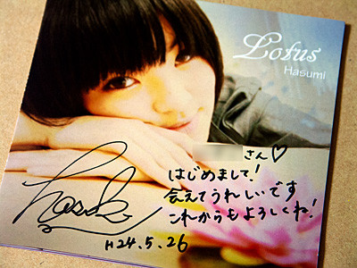 「Lotus」;Hasumi
