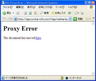 502_proxy_error_1