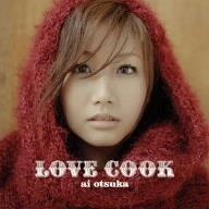 LOVE COOK:大塚愛