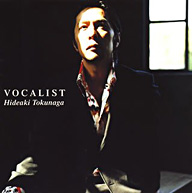 VOCALIST:徳永英明