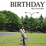 奥華子 4th Album:BIRTHDAY