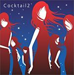 Omnibus Album:Cocktail 2