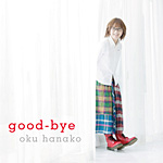 奥華子 6th Album:good-bye