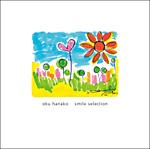 奥華子 Concept Album:君の笑顔 -Smile selection-