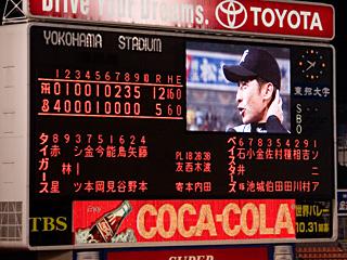 阪神12-5横浜 ヒーローは2発4打点の矢野