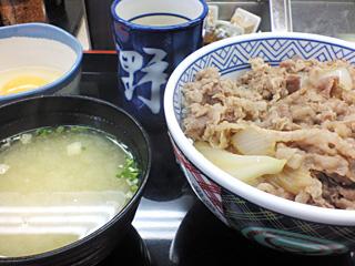 吉野家:牛丼並・卵・味噌汁