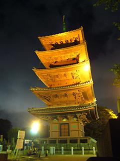 池上本門寺:五重塔