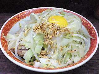 ラーメン二郎 横浜関内店:小豚 汁なし・ヤサイ