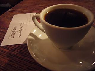 さぼうる:コーヒー