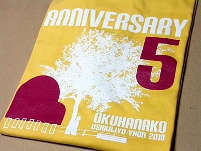 5周年記念Tシャツ