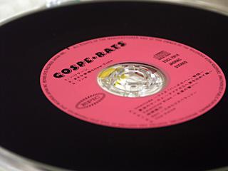 レーベル面はレコード盤のイメージ